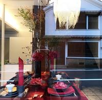 秋のインスタレーション(有田ポーセリンラボ旗艦店) - Table & Styling blog