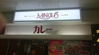 朝定食 カレーショップ ミンガス@梅田 - スカパラ@神戸 美味しい関西 メチャエエで!!