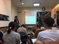 外部講習 - 赤坂・ニューオータニのヘアサロン大野ザメイン店ブログ