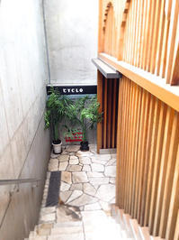VIETNAMESE CYCLO六本木 /   EBISU BANH MI BAKERY恵比寿 - Favorite place