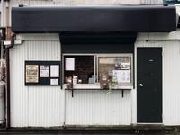 10月13日金曜日です♪〜ホットでほっこり〜 - 上福岡のコーヒー屋さん ChieCoffeeのブログ