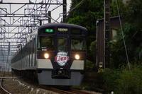 西武L-TRAIN - ばーみり On Line