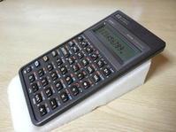 プログラムコンテストの例題をHP電卓でやって見た No3 - 電子工作やってみたよ