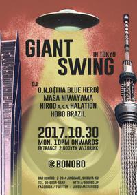 """10/30(月) """"GIANT SWING"""" in Tokyo feat. O.N.O [THA BLUE HERB] - I am HALATION"""
