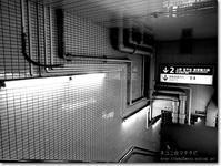 【え】駅の配管:えきのはいかん - ネコニ☆マタタビ