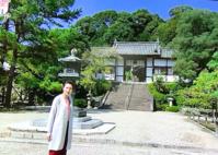 六甲山と瀬織津姫 138 聖徳太子〈その8〉 - 追跡アマミキヨ
