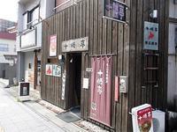 「豚丼十勝」で本ロース 豚丼(Mサイズ)+サラダ♪ - 冒険家ズリサン