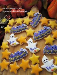 ハロウィンのアイシングクッキー * コウモリ&おばけ - nanako*sweets-cafe♪