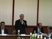 10月10日(火) 土地問題対策議員連盟総会を開催 - 自由民主党愛知県議員団 (公式ブログ) まじめにコツコツ