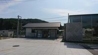 稲田を歩く 稲田駅 @茨城県 - 963-7837
