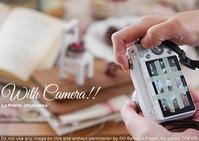 Canon EOS Kiss X6iを胸に「命尽きるまでっ!!」と言い放ったSさんの話 - 東京女子フォトレッスンサロン『ラ・フォト自由が丘』-写真とフォントとデザインと現像と-