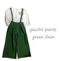リバティThrpeと合わせる秋色のお洋服ガウチョパンツ&ギャザースカート - child_kitchen