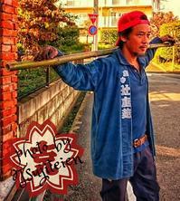 雨天続くの? with 辻庭苑 - 植木屋★庭守 辻庭苑★【東京*小平】