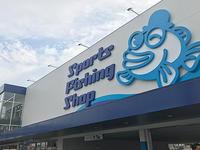 フィッシングエイト大阪南店 - WaterLettuceのブログ