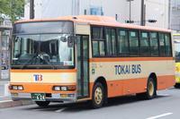 伊豆東海バス 624号車 - えふの雑記帳