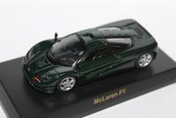 1/64 Kyosho BRITISH SPORTS CAR McLaren F1 - 1/87 SCHUCO & 1/64 KYOSHO ミニカーコレクション byまさーる