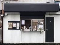 10月14日土曜日です♪〜アイスメニュー終了しました〜 - 上福岡のコーヒー屋さん ChieCoffeeのブログ