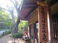 甘酒茶屋から畑宿まで(旧箱根街道 その2) - よく飲むオバチャン☆本日のメニュー