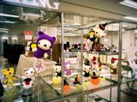[イベント] クラフト&アートin 函館、本日も10時から開催です! - Smiling * Photo & Handmade 2