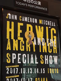 HEDWIG AND THE ANGRY INCH Special Show@東急シアターオーブ  - mayumin blog 2