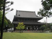 鶴見区、雨の總持寺の旅 - 神奈川徒歩々旅