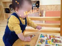 4歳と133日/1歳と189日 - ぺやんぐのブログ