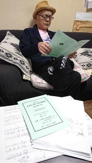 もうカワイヴォーカルスクールの発表会なんですねェ・・・。 - 札幌ブラスロックJHAブログ
