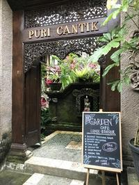 Puri Cantik のガーデン・カフェ - hati ke hati