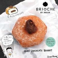 【メルボルンドーナツ旅:その2】BRIOCHE BY PHILIP【ブリオッシュ生地のドーナツ】 - 溝呂木一美の仕事と趣味とドーナツ