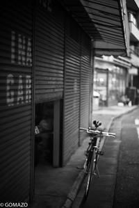 Garage - Gomazo's slow life - take it easy