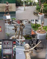 キャプテン翼の町 - ainosatoブログ02