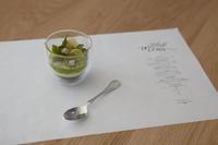 ポンヌフのお料理 - PontNeuf weddingのブログ