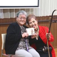 138番 函館ケアハウス「こうじゅ」 - 千の出逢い「ぬくもり」千カ所訪問演奏