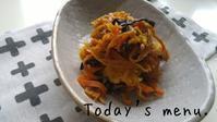レンジ乾物 - 料理研究家ブログ行長万里  日本全国 美味しい話