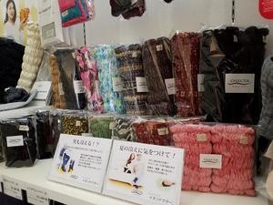 松居直美さんのブログ - PALOS CLOTHING フィットネスブログ