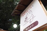 【ブタとエスプレッソ】さつまいも豚のロースかつ定食 - SAMのLIFEキャンプブログ Doors , In & Out !