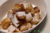 餃子の皮で「アップルパイ風」 - パン・お菓子教室 「こ む ぎ」