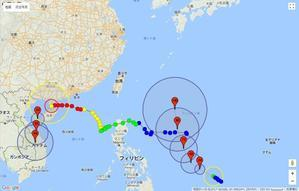 First typhoon will be coming? - ヤッケブースでパンケーキ!