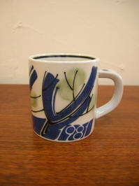 ROYAL COPENHAGEN annual mug - hails blog