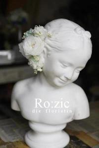 2017.10.16 ヘッドドレスと花嫁さま/プリザーブドフラワー/ご試着 - Ro:zic die  floristin