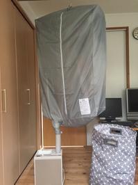 雨でも洗濯物を効率的に乾かすアイテム - ケセラセラ~家とGREEN。
