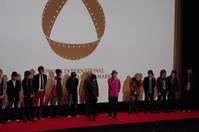公の場で映像作家デビューして舞台挨拶もしたよの巻 | 札幌国際短編映画祭 ( No Maps / Film / 鳳凰-40- / HOWOW-40- ) - HOWOW-40- OFFICIAL BLOG | 鳳凰-40-