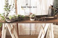 小屋女子DIYカフェ記事まとめ - a piece of dream* 植物とDIYと。