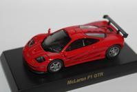 1/64 Kyosho BRITISH SPORTS CAR McLaren F1 GTR 1995 & 1996 - 1/87 SCHUCO & 1/64 KYOSHO ミニカーコレクション byまさーる