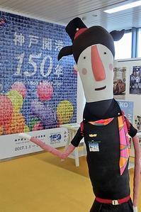 藤田八束の鉄道写真@神戸空港から桜島を見ながら鹿児島へ・・・錦江湾に浮かぶ桜島、鉄道写真も追加 - 藤田八束の日記
