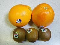 グレープフルーツ&キュウイ - NATURALLY