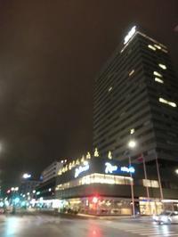 ラディソンブル・ロイヤルホテル ー前篇ー - 北欧気分!Nordic Plan