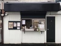 10月16日月曜日です♪〜傘をさしたまま〜 - 上福岡のコーヒー屋さん ChieCoffeeのブログ