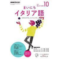 ダンテ「神曲」 by マサコ - 海峡web版