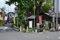 太平記を歩く。その151「北畠顕家供養塔」大阪府堺市 - 坂の上のサインボード